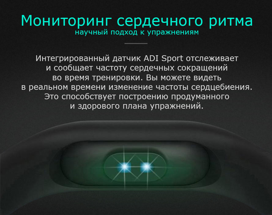 Фитнес-браслет UWatch M2