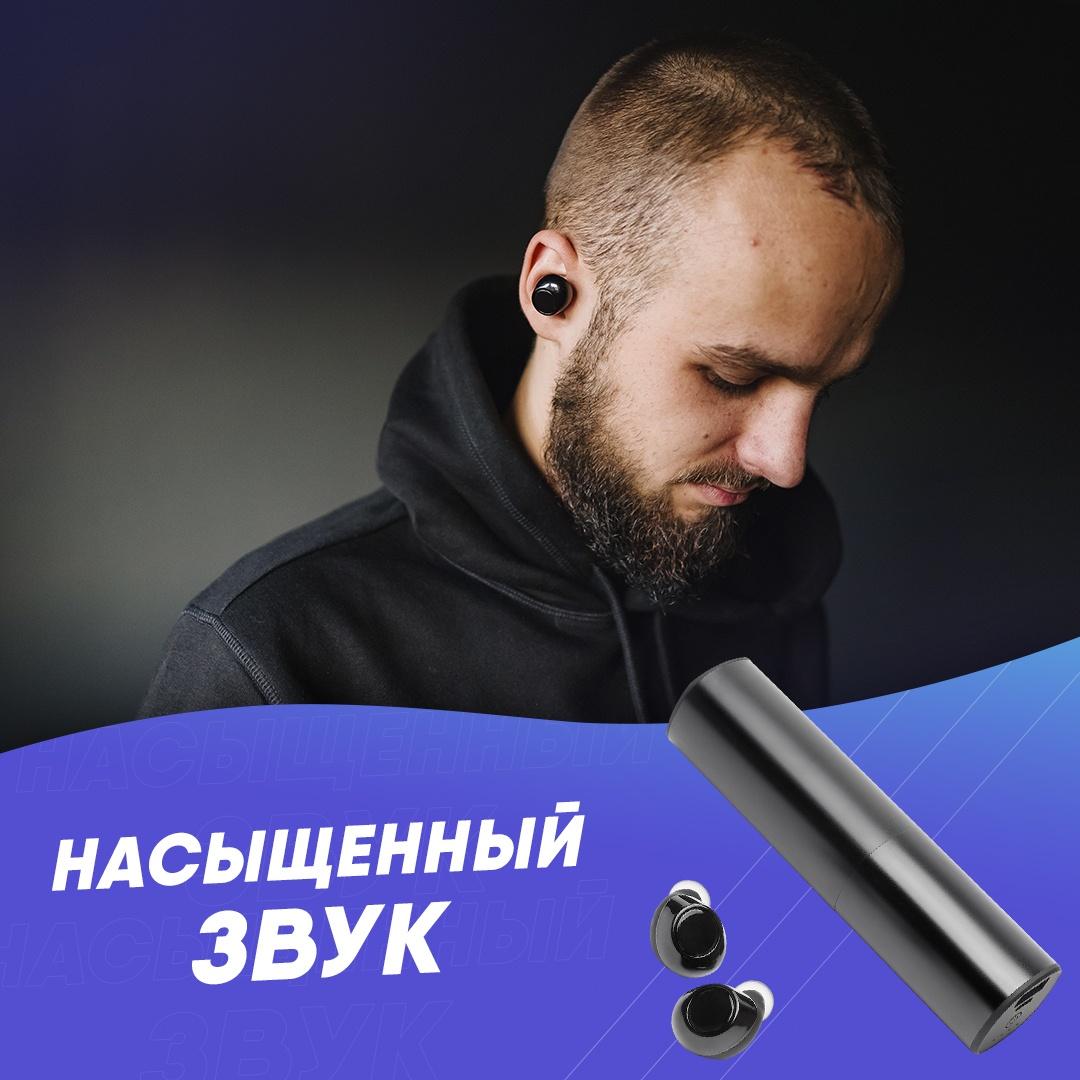 Беспроводные наушники Air Pro