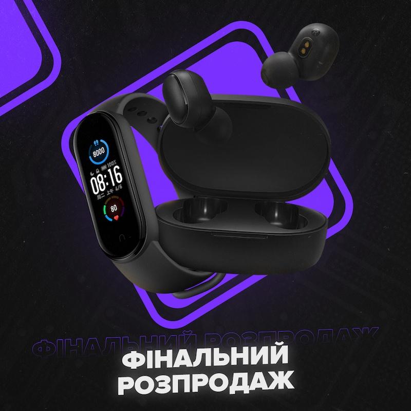 Бездротові навушники AirDots + Фітнес браслет М6