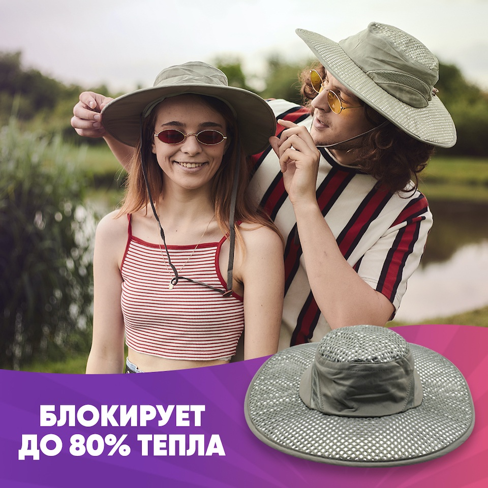 Солнцезащитная шляпа Arctic Hat