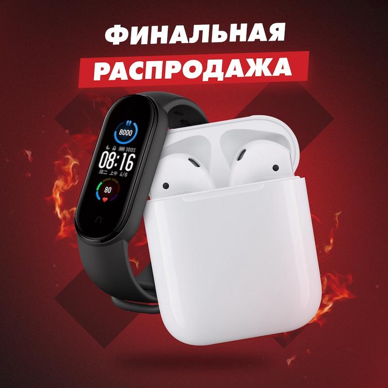 Беспроводные наушникиAir Neo + Фитнес браслет М6