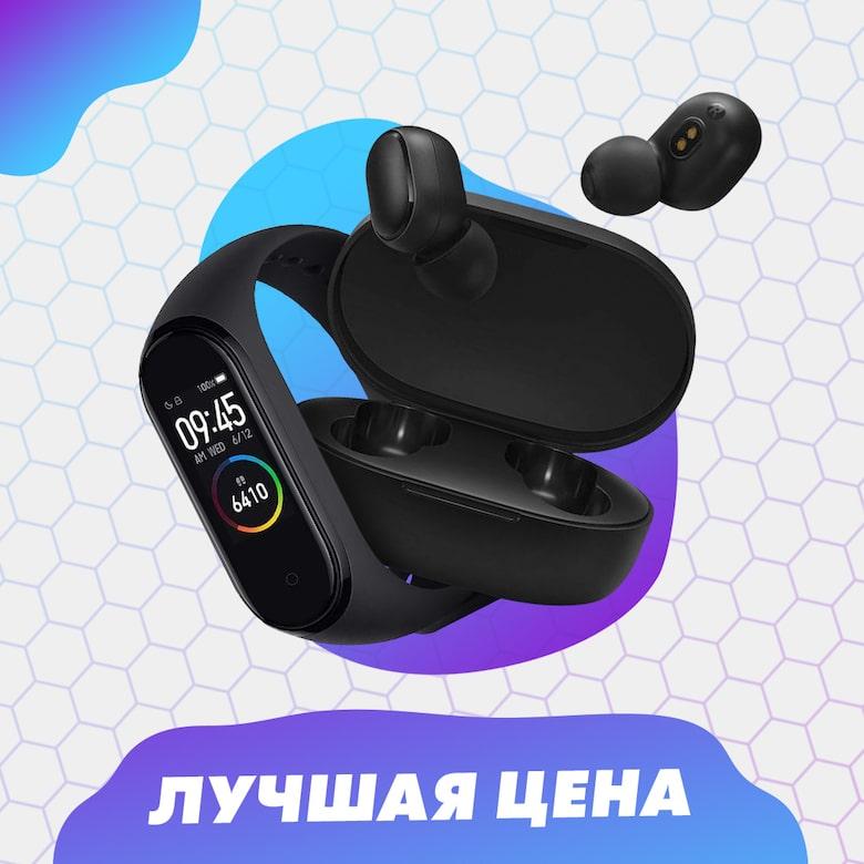 Беспроводные наушники Mi AirDots + Фитнес браслет М4