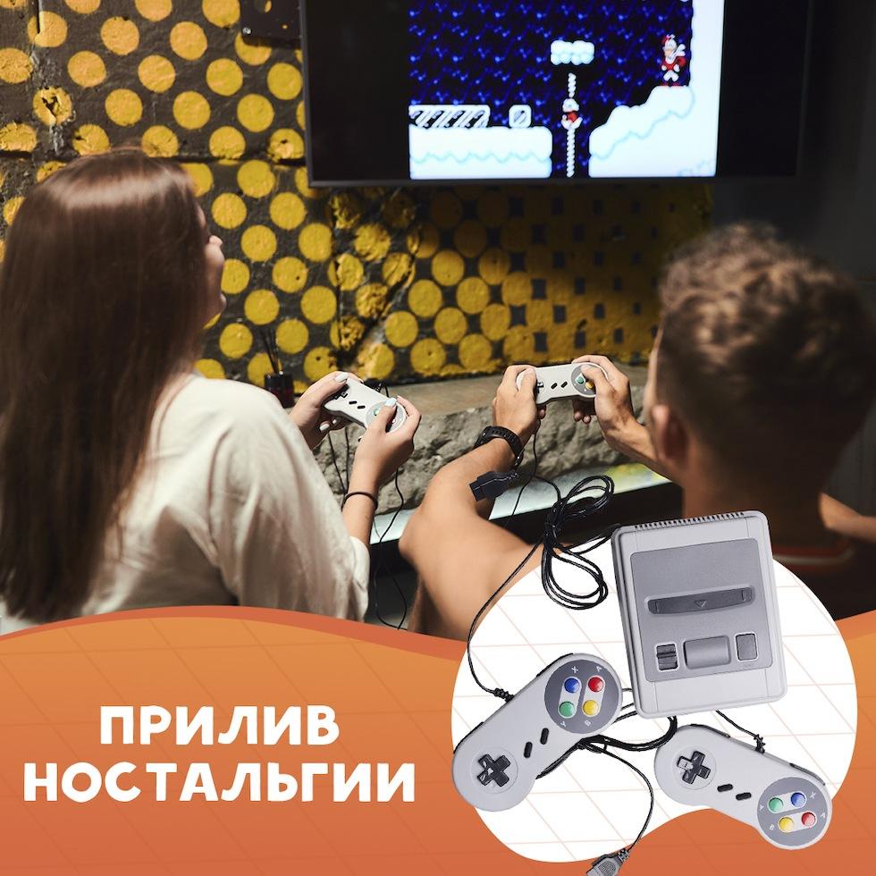 Игровая приставка Dendy NES 620