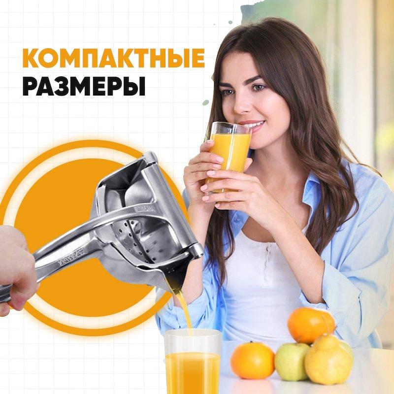 Соковыжималка ручная для фруктов и цитрусовых с зажимом