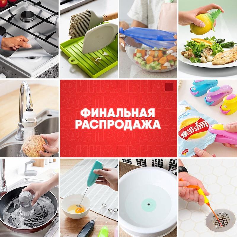 Комплект кухонных принадлежностей