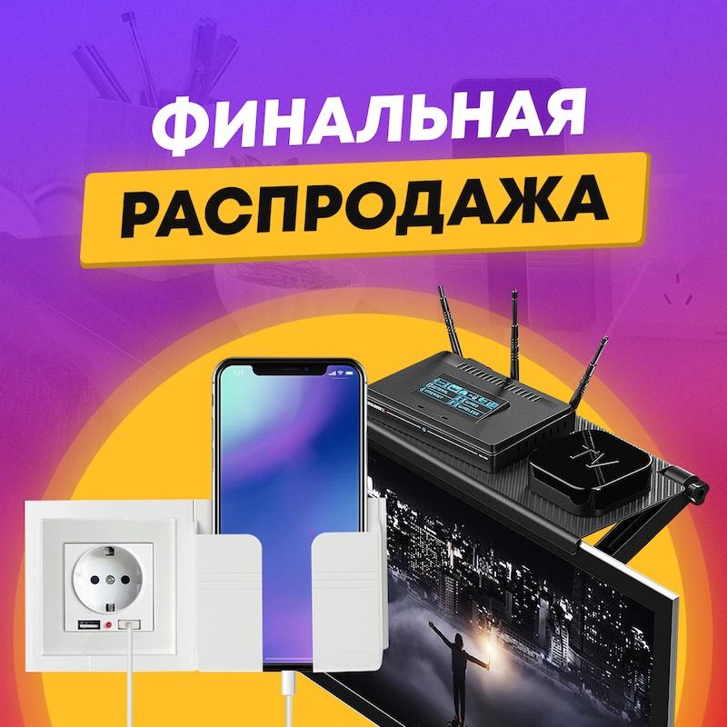 Подставка на телевизор \ монитор + Держатель для телефона настенный