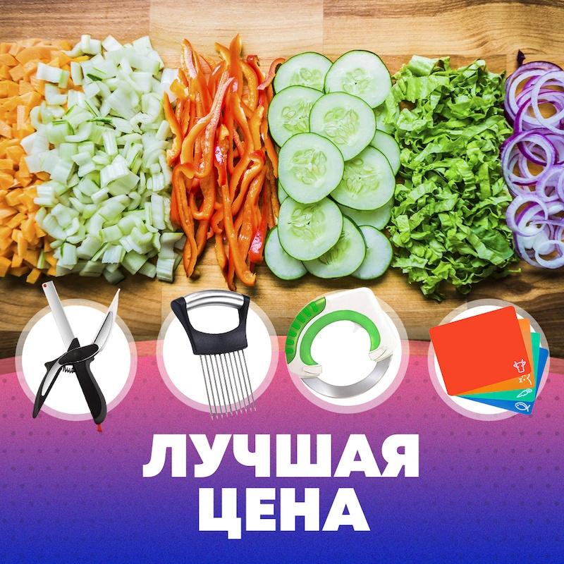 Умный нож+ Набор разделочных досок+ Слайсер для нарезки+ Круглый нож Самурай