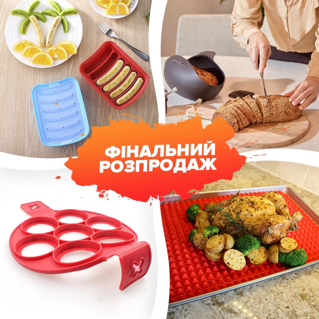 Форма для ковбасок + Форма для випічки + Форма для оладок + Килимок для випічки