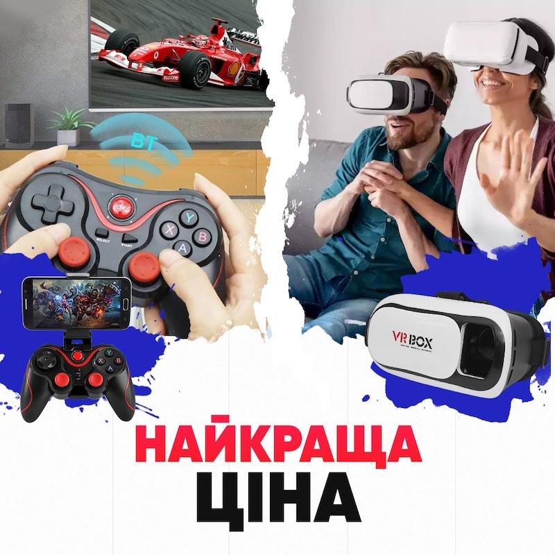 Геймпад для телефону + Окуляри віртуальної реальності
